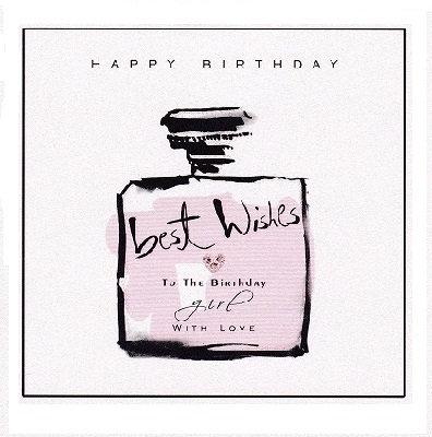 お誕生日カード26