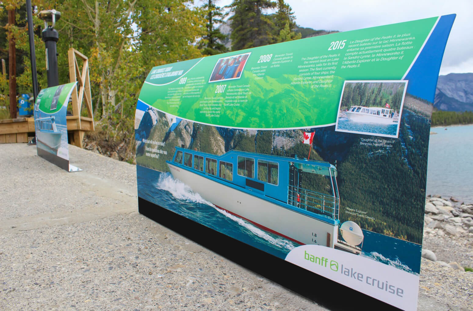 ALTO ™ Powder Coated Graphics curved panels