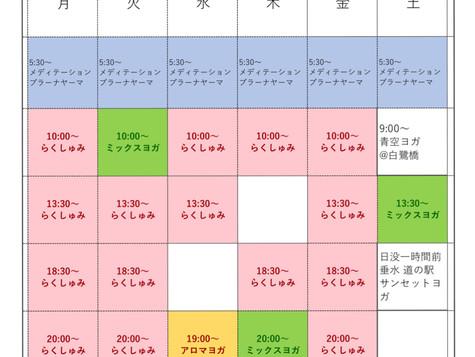新時間割(^^)