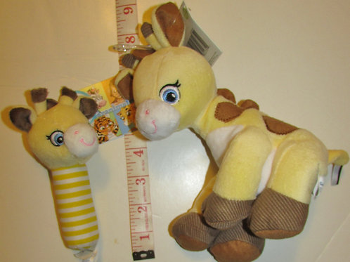 Garanimals 2 pc plush animal set giraffe