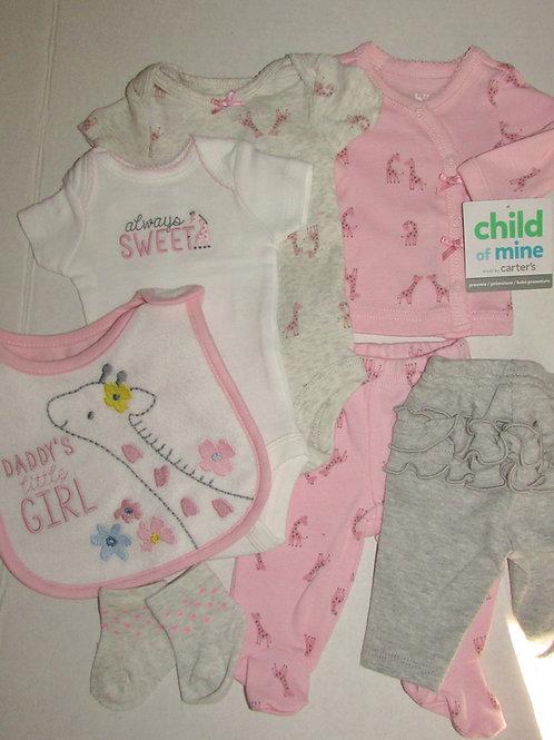Child of Mine 7 piece set pink/gray size P