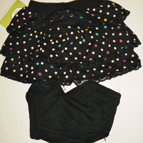 Circo skirt choice of style size N