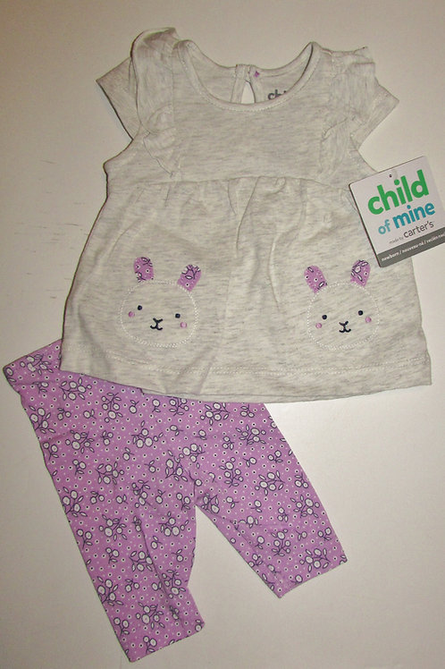 Child of Mine 2 pc gray/lilac size N