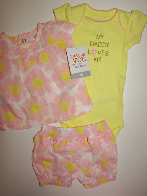 just One You pink/yellow size N