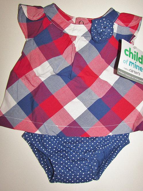 Child of Mine dress choose style size N