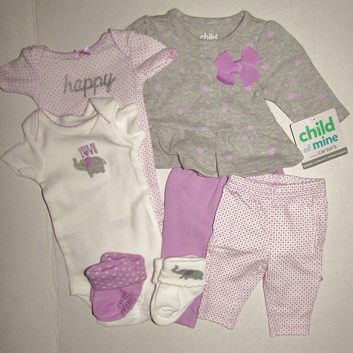 Child of Mine 7 pc set lilac/gray size P