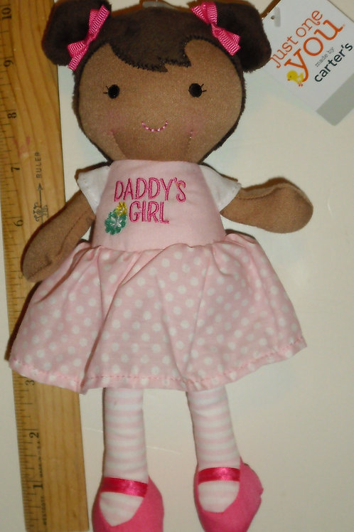 Just One You soft doll brown/pink