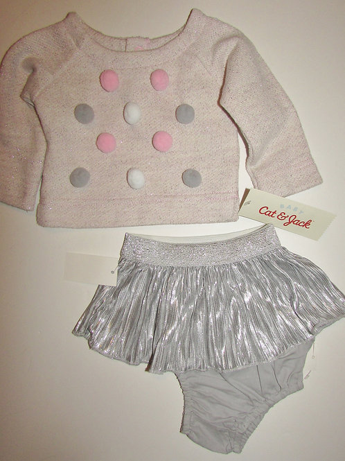 Cat & Jack pink/silver size N