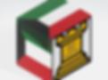 3D Kuwait SVCC Logo.png