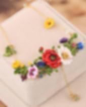 Flutter by, Beautiful.jpg