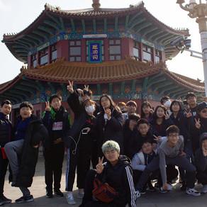 181126-28 청도문화탐방