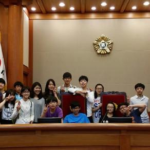 140523 헌법재판소