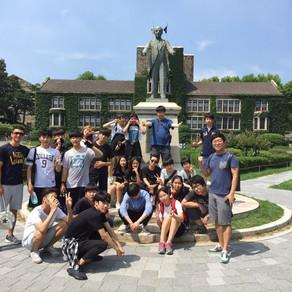 160708 대학탐방