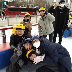 200131 스케이트 체험