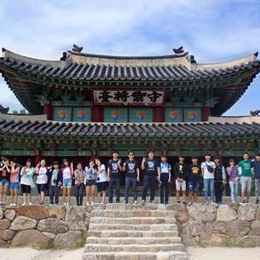 160520 남한산성