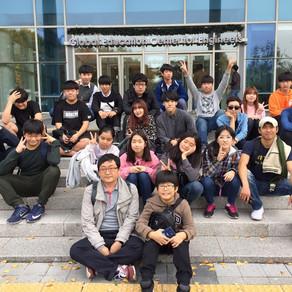 161021 서울대에너지자원연구체험
