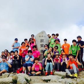 140827 소백산캠프