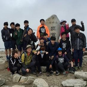 150826-28 소백산캠프