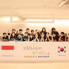141116-27 인도네시아 아웃리치