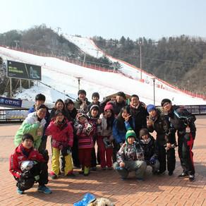 150205-06 스키캠프