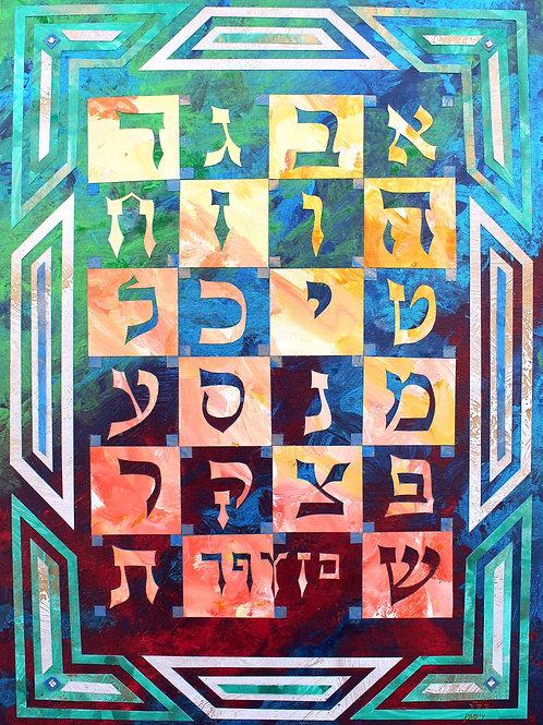 Alef Beit 4