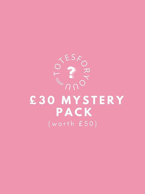 Mystery Pack | Medium