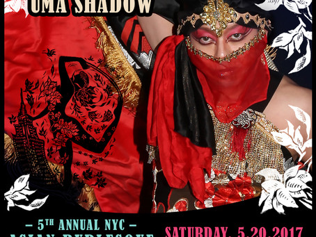 Promotion Photo of The 5th Annual NYC Asian Burlesque Extravaganza!!!