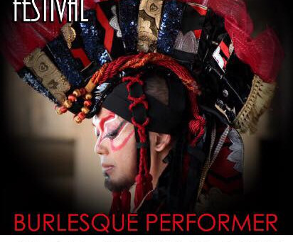 SWISS BURLESQUE FESTIVAL 2017🤡