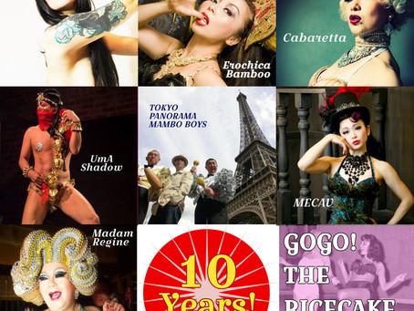 Burlesque Show!! Tokyo Tease 100!!!!!! in Shibuya, TOKYO