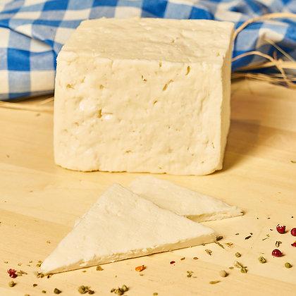 namli gurme beyaz peynir