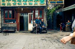 Schnellimbiss 03 | Peking