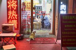 C'est La Vie | Peking