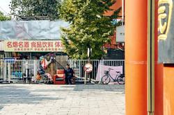 Die Mutter des Wärters | Peking