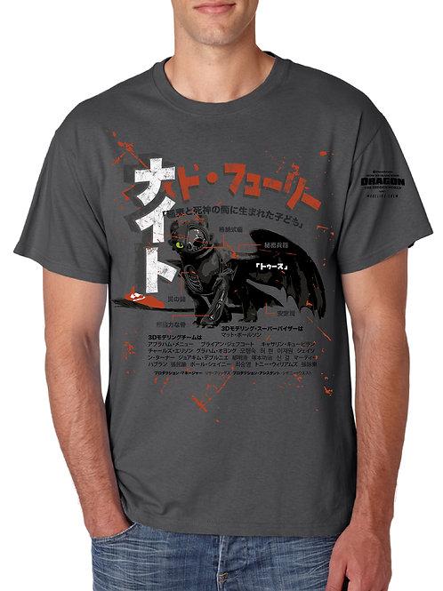 HTTYD3 modeling crew t-shirt