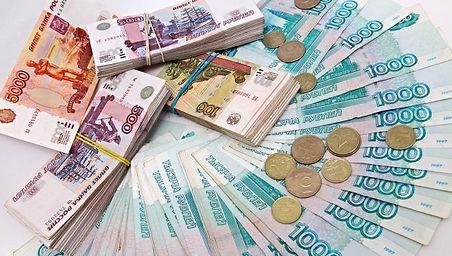 Асино, заказ, такси, Первомайское, Томская, область
