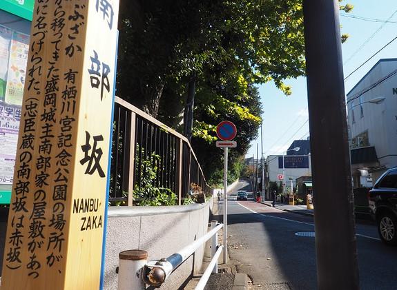 20181103 有栖川公園_13.jpg