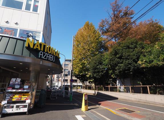 20181103 有栖川公園_14.jpg