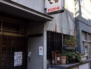 西麻布なのに500円で大盛り定食が食べれる「七番」