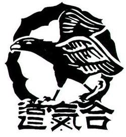 Logo+3.jpg