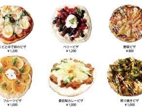 6月21日(月)~ピザ体験再開(予定)
