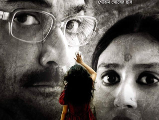 Shankhachil (The Raven in Bengali) Review