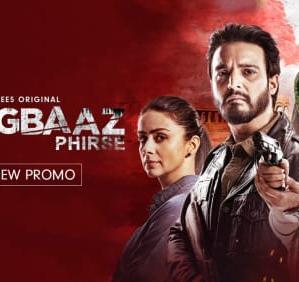 Rangbaaz Phirse-Now streaming on ZEE5