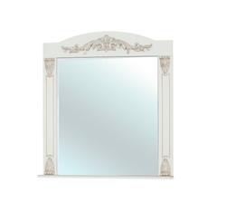 Луиза-зеркало