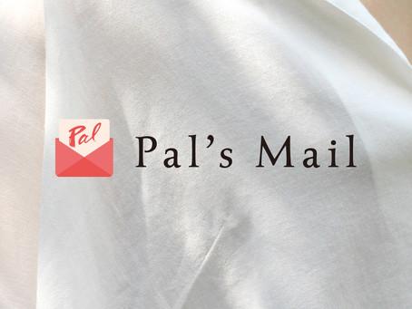 Pal's Mail(パルメール)の配信を開始しております。
