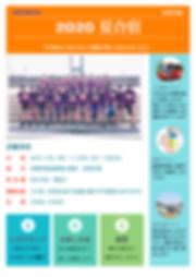 スクリーンショット 2020-07-08 13.02.55.png