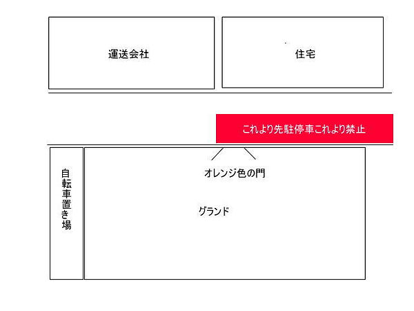 report-0421.jpg
