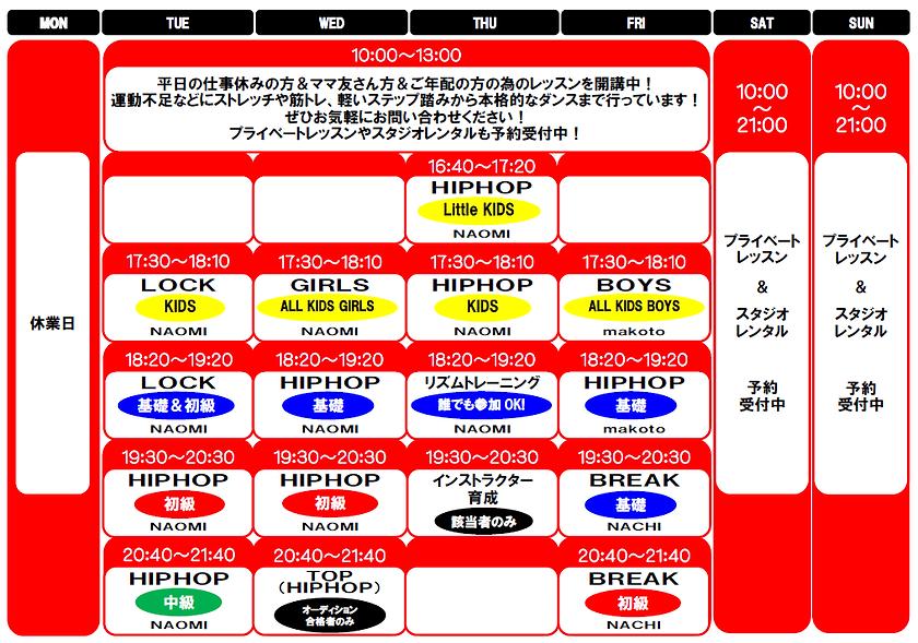 熱田レスケ画像pdf~スナップショット~ペイント.png