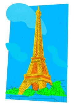 Le Gudine - Parigi 01.jpg