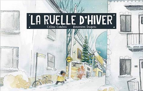 The Alleyway in Winter - Edition D'Eux - Bonerba.com