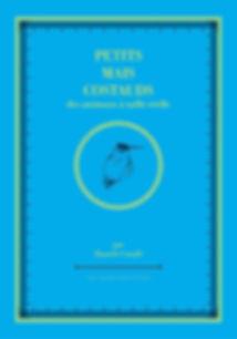 PAP-168x240-prima-cover.jpg